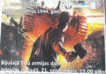2. pasaules kara rekonstrukcija tīsu bāzē
